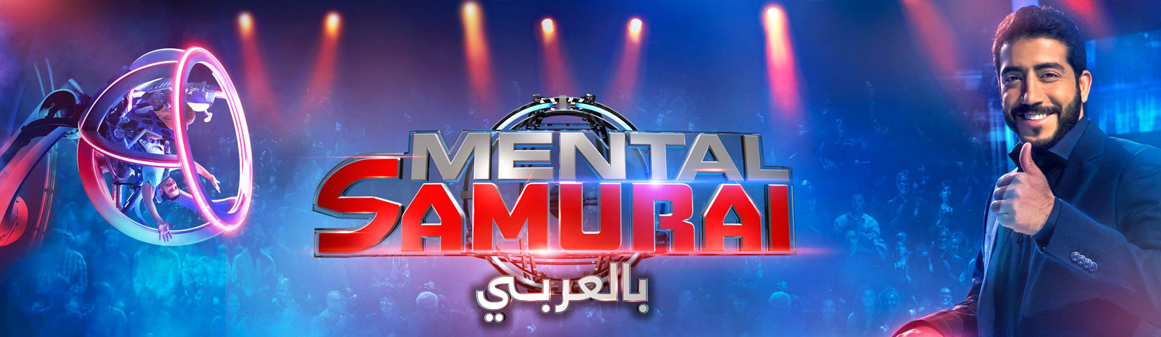 Mental Samurai بالعربي - 01